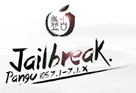 How to Jailbreak Your Device Choose Your iOS and Follow our Guidance