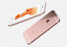 Next Generation iPhone 6s and 6s Plus and Features Offered to Users